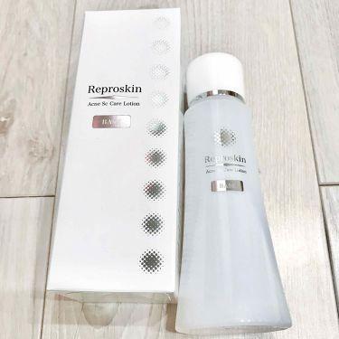 リプロスキン/ピカイチ/ブースター・導入液を使ったクチコミ(1枚目)