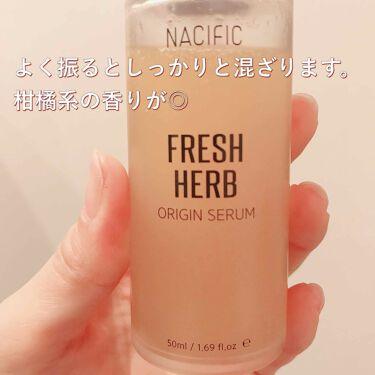 フレッシュハーブ オリジンセラム/ナチュラルパシフィック/美容液を使ったクチコミ(2枚目)