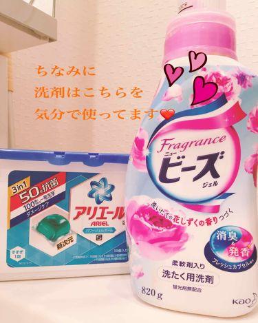 柔軟剤 クラシックフローラル/ランドリン/香り付き柔軟剤・洗濯洗剤を使ったクチコミ(4枚目)