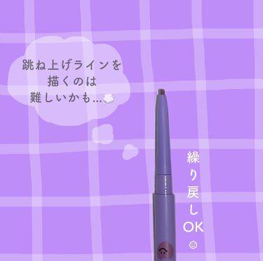 【旧品】パーフェクトスタイリストアイズ/キャンメイク/パウダーアイシャドウを使ったクチコミ(2枚目)