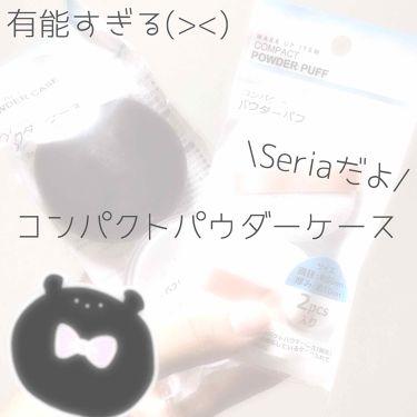 シッカロール・ハイ/WAKODO/デオドラント・制汗剤を使ったクチコミ(1枚目)