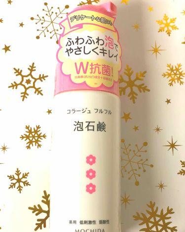 コラージュ フルフル泡石鹸c/持田製薬株式会社/ボディ石鹸を使ったクチコミ(1枚目)