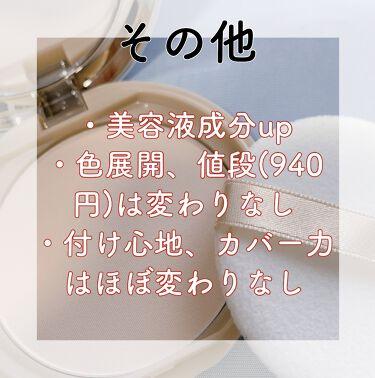 【旧品】マシュマロフィニッシュパウダー/キャンメイク/プレストパウダーを使ったクチコミ(4枚目)