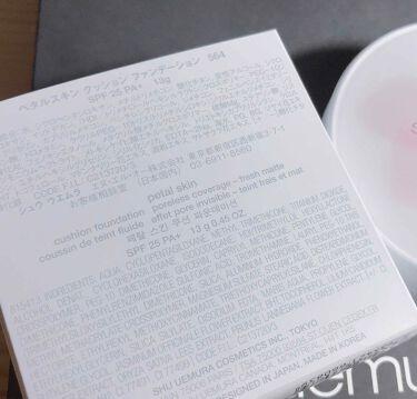 ペタルスキン クッション ファンデーション/shu uemura/クッションファンデーションを使ったクチコミ(3枚目)