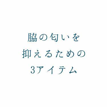 千夜子さんの「エージーデオ24クリアシャワーシート Na (フレッシュサボン)<デオドラント・制汗剤>」を含むクチコミ