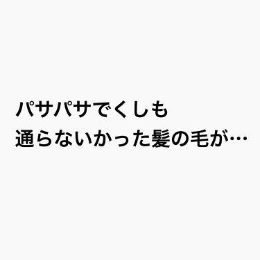 MACHERIE モイスチュア トリートメント EX
