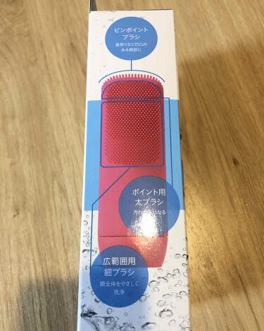 音波振動シリコン洗顔ブラシ/貝印/その他スキンケアを使ったクチコミ(2枚目)