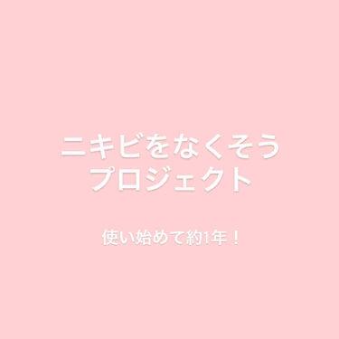 エピデュオゲル (医薬品)/その他を使ったクチコミ(1枚目)