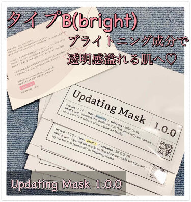 Updating Mask 5タイプお試しセット/meol/シートマスク・パックを使ったクチコミ(1枚目)