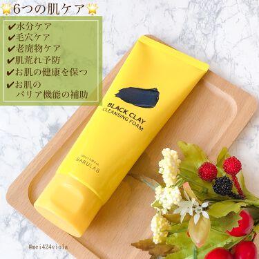 BLACK CLAY CLEANSING FOAM/BARULAB/洗顔フォームを使ったクチコミ(3枚目)