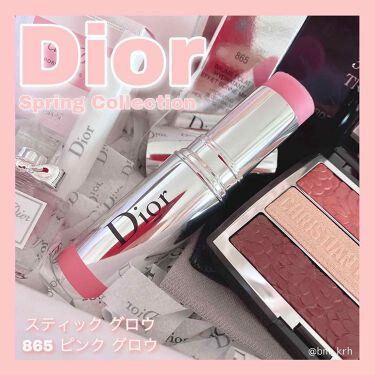 トリオ ブリック パレット/Dior/パウダーアイシャドウを使ったクチコミ(3枚目)