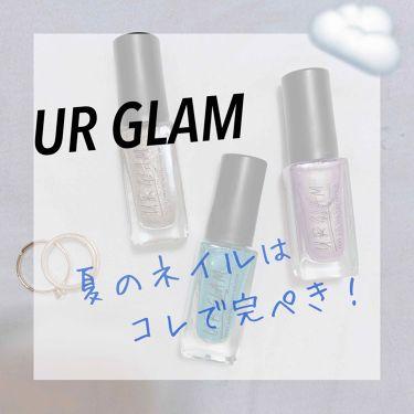 UR GLAM カラーネイルセレクション/DAISO/マニキュアを使ったクチコミ(1枚目)