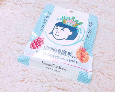 敏感肌のみぃーさんさんの「毛穴撫子お米のマスク<シートマスク・パック>」を含むクチコミ