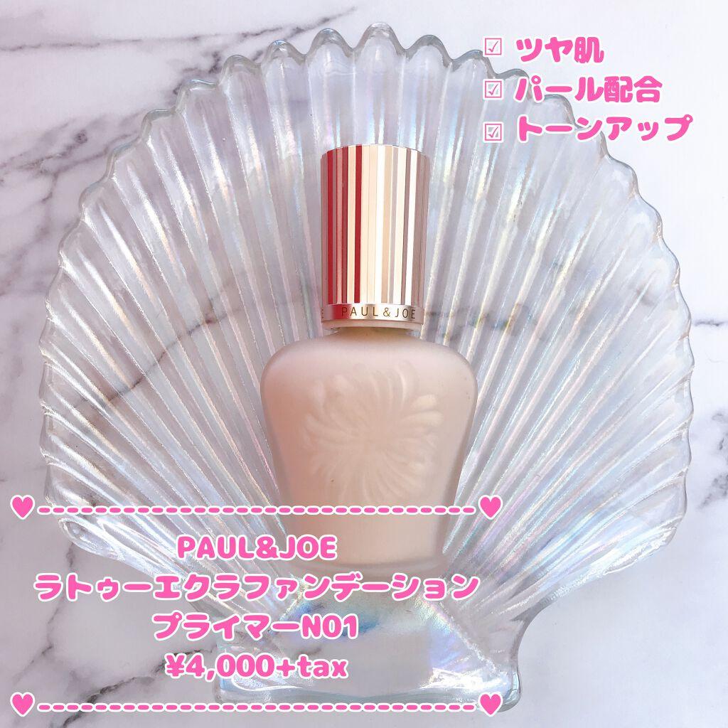 https://cdn.lipscosme.com/image/4be37f2465f6f7be3623ab28-1607255495-thumb.png
