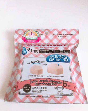 kookii さんの「ロージーローザジェリータッチスポンジ ハウス型6P<パフ・スポンジ>」を含むクチコミ