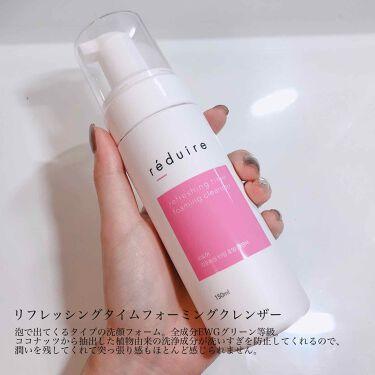 リフレッシング タイム フォーミングクレンザー/reduire /洗顔フォームを使ったクチコミ(3枚目)