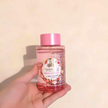 明色スキンコンディショナー/明色化粧品/ブースター・導入液 by a peach