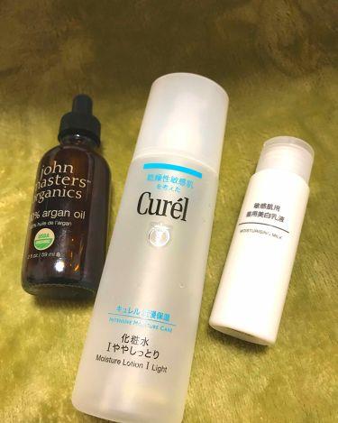 化粧水 I ややしっとり/Curel/化粧水を使ったクチコミ(1枚目)