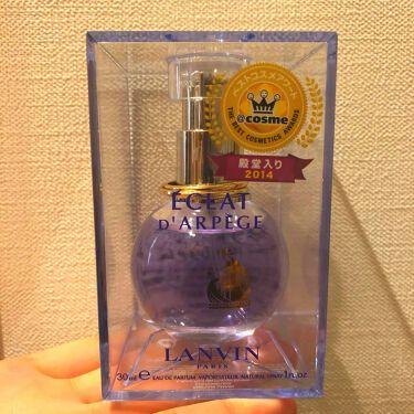 Nanaさんの「ランバンエクラ・ドゥ・アルページュ オードパルファム<香水(レディース)>」を含むクチコミ