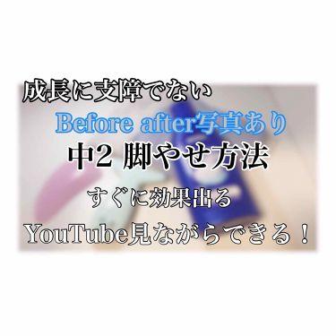 👑 Rui 👑さんの「ニベアスキンミルク(しっとり)<ボディローション・ミルク>」を含むクチコミ