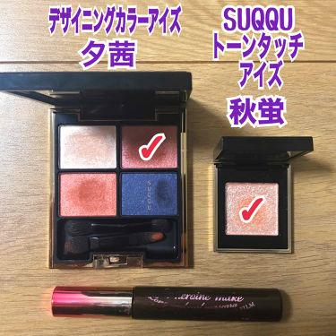 デザイニング カラー アイズ/SUQQU/パウダーアイシャドウを使ったクチコミ(4枚目)