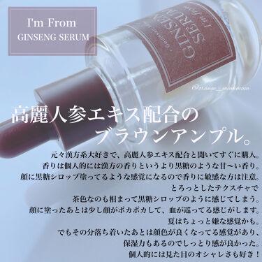 メラノフォーカスV/HAKU/美容液を使ったクチコミ(6枚目)