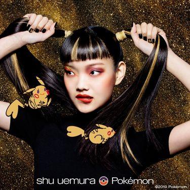 ピカシュウ アイ パレット - ブリック ブラスト shu uemura