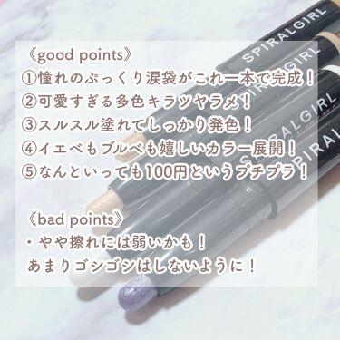 ダイソー 新商品/DAISO/その他を使ったクチコミ(3枚目)