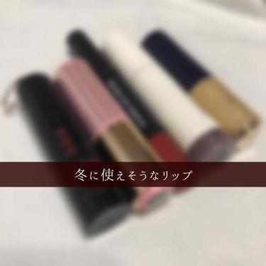 星田さんの「エチュードハウスディア マイエナメル リップトーク<口紅>」を含むクチコミ