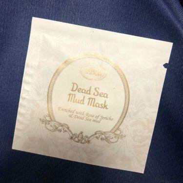 Dead sea mad mask/SABON/洗い流すパック・マスクを使ったクチコミ(1枚目)