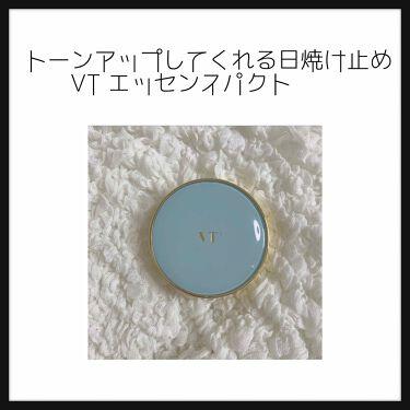 VT エッセンスサンパクト/化粧下地を使ったクチコミ(1枚目)