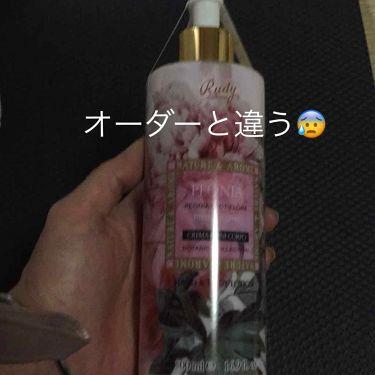 PONIA/その他/ボディローション・ミルクを使ったクチコミ(1枚目)