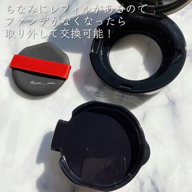 ドラマティックジェリーコンパクト/マキアージュ/クッションファンデーションを使ったクチコミ(6枚目)