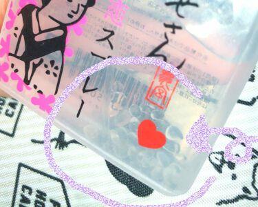お浄め恋スプレー/おいせさん/香水(レディース)を使ったクチコミ(2枚目)
