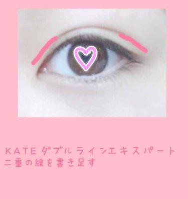 ダブルラインエキスパート/KATE/リキッドアイライナーを使ったクチコミ(4枚目)