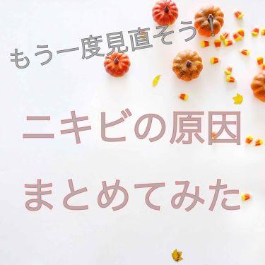 山田さんの「ミノンアミノモイスト モイストチャージ ミルク<乳液>」を含むクチコミ