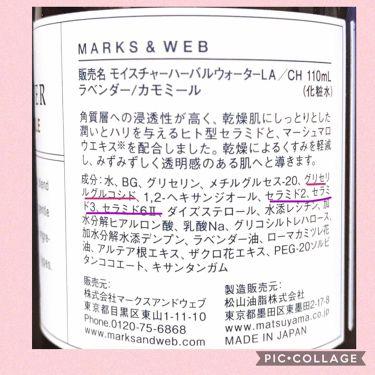 モイスチャーハーバルウォーター ジャスミン/MARKS&WEB/ミスト状化粧水を使ったクチコミ(2枚目)