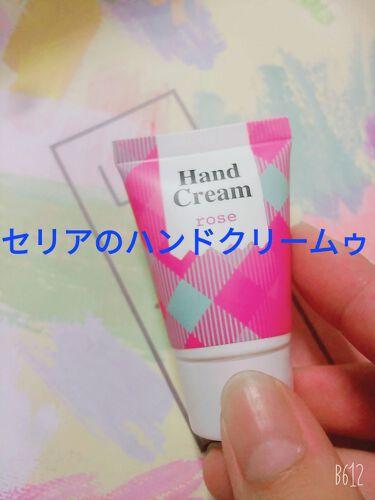 【画像付きクチコミ】バラの匂いのハンドクリームらしいです。🌹でも正直沈丁花の花の匂いがする。(商品欄のとこにある、白色のパッケージの練り香水と似てるよ)12g入ってて110円(税込)でした。中国製です🇨🇳使い心地は…ベタベタしない、シャバシャバサラサラし...
