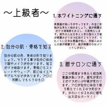 マットシフォン UVホワイトニングベースN/kiss/化粧下地を使ったクチコミ(4枚目)