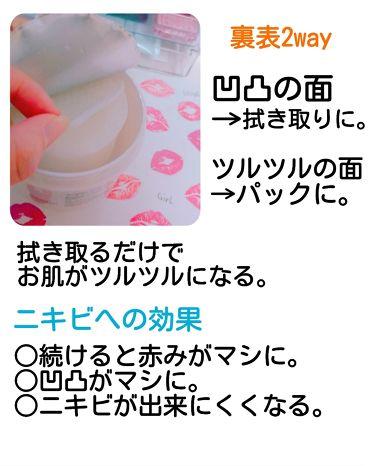 ワンステップ ピンプル クリアパッド/COSRX/シートマスク・パックを使ったクチコミ(3枚目)