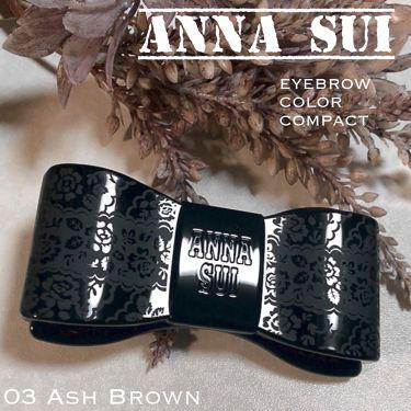 アイブロウ カラー コンパクト/ANNA SUI/パウダーアイブロウを使ったクチコミ(1枚目)