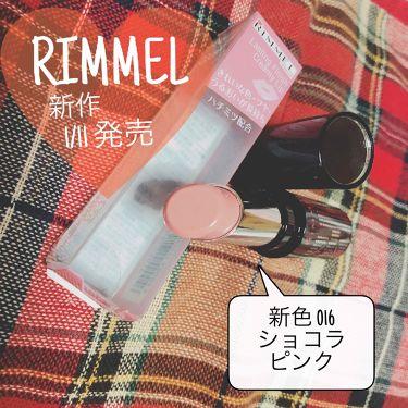 ゆん ☆゚さんの「リンメルラスティングフィニッシュ クリーミィ リップ<口紅>」を含むクチコミ