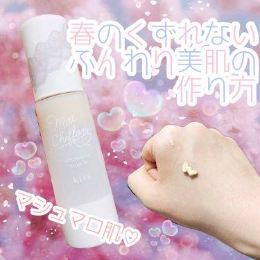 マットシフォン UVホワイトニングベースN/kiss/化粧下地 by にゃんこBA🐈(26)
