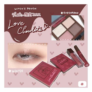 Love Chocolate アイシャドウ/Witch's Pouch/パウダーアイシャドウを使ったクチコミ(1枚目)