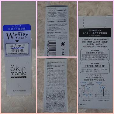Skin mania セラミド 毛穴ケア美容液/スキンマニア/美容液を使ったクチコミ(2枚目)