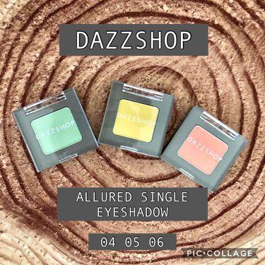 アリュールド シングル アイシャドウ/DAZZSHOP/パウダーアイシャドウを使ったクチコミ(1枚目)