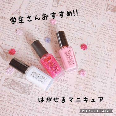キャンドゥ TMピールオフマニキュア