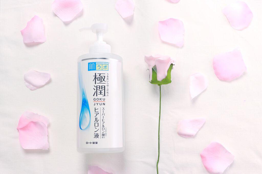 肌ラボから極潤ヒアルロン液をプレゼント♡(1枚目)