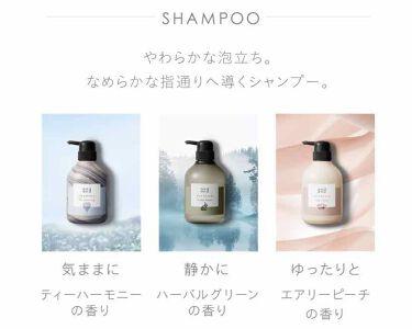 ゆったりと エアリーピーチの香り シャンプー/and and/シャンプー・コンディショナーを使ったクチコミ(3枚目)