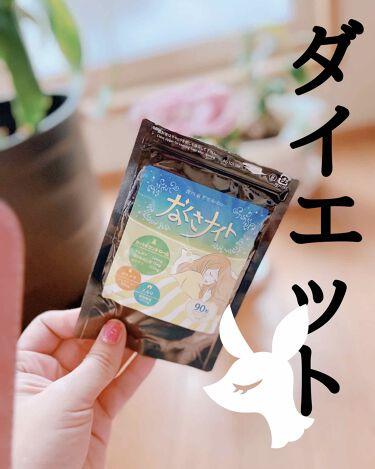 yo.chan on LIPS 「新商品❣️ダイエットサプリメント❣️♥・*:.。。.:*・゚♡..」(1枚目)